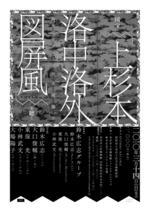 biomboCD_chirashiA5_omote.jpg