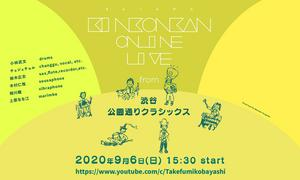 kin96.jpg