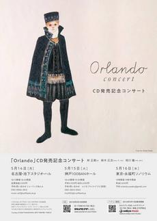 orland.jpg