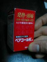 06-01-18_01-23.jpg