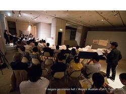 15summer_concert_157.jpg