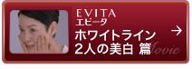 index_button06_on.jpg