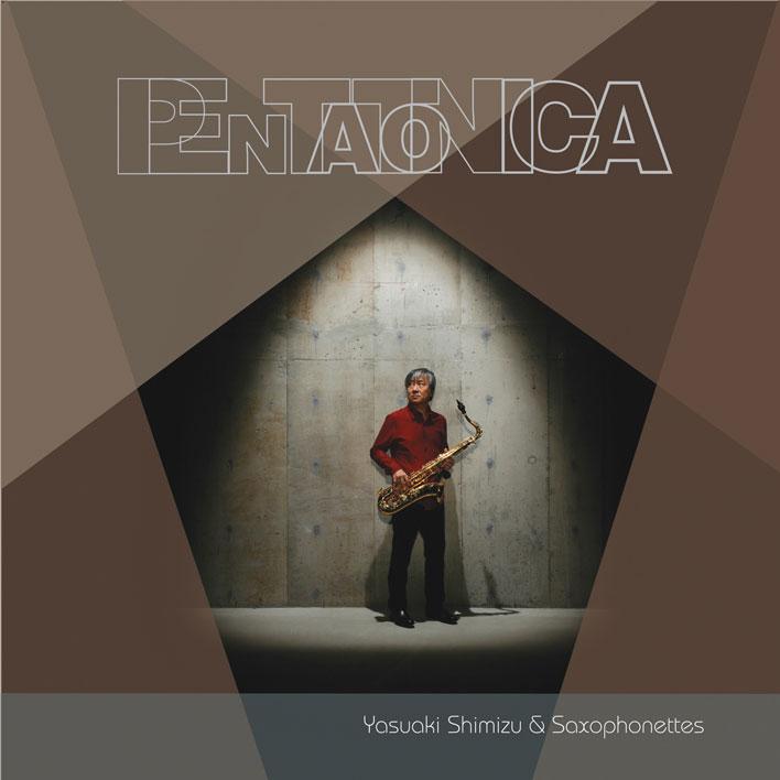 penta-2.jpg